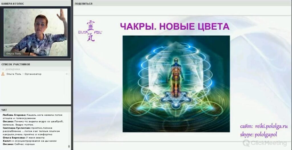 kartinka-dlya-rejki-chasa-3-oktyabrya-2016-goda